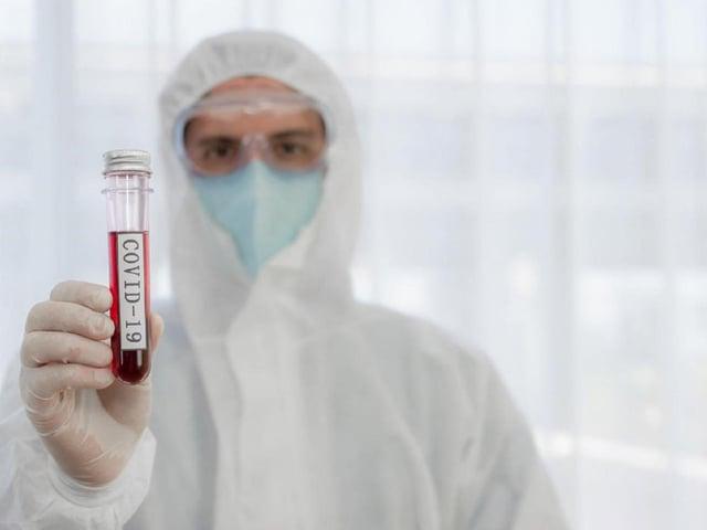 Coronavirus    (stock image)